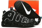 Kids Air More Uptempo-001