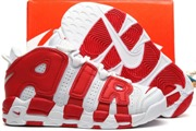 Kids Air More Uptempo-005