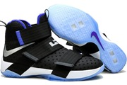 Nike Soldier 10-027
