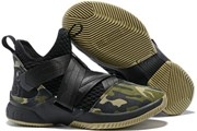Nike Soldier 12-008