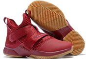 Nike Soldier 12-012