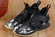 Nike Soldier 12-017