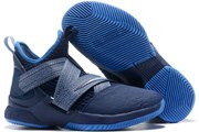 Nike Soldier 12-019