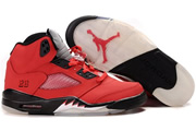 Jordan 5 Red/Gray/Black